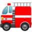 Fire Engine Emoji (Apple)