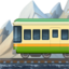 Mountain Railway Emoji (Apple)