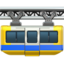 Suspension Railway Emoji (Apple)