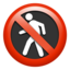 No Pedestrians Emoji (Apple)