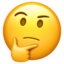 Thinking Face Emoji (Apple)