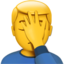 Person Facepalming Emoji (Apple)