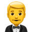 Man In Tuxedo Emoji (Apple)