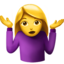 Person Shrugging Emoji (Apple)