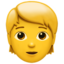 Adult Emoji (Apple)