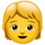 Child Emoji (Apple)