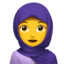 Woman With Headscarf Emoji (Apple)