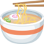 Steaming Bowl Emoji (Facebook)
