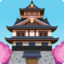 Japanese Castle Emoji (Facebook)