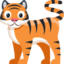 Tiger Emoji (Facebook)