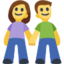 Man And Woman Holding Hands Emoji (Facebook)
