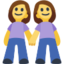 Two Women Holding Hands Emoji (Facebook)