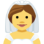 Bride With Veil Emoji (Facebook)