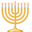 Menorah Emoji (Facebook)