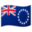 Cook Islands Emoji (Google)