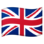United Kingdom Emoji (Google)