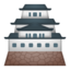 Japanese Castle Emoji (Google)