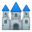 Castle Emoji (Google)