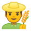 fermier Emoji (Google)