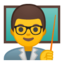 Man Teacher Emoji (Google)