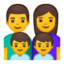 Family: Man, Woman, Boy, Boy Emoji (Google)