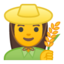 Woman Farmer Emoji (Google)