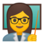 Woman Teacher Emoji (Google)