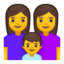 Family: Woman, Woman, Boy Emoji (Google)