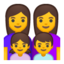 Family: Woman, Woman, Girl, Boy Emoji (Google)