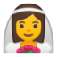 Bride With Veil Emoji (Google)