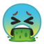 Face Vomiting Emoji (Google)
