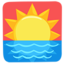 Sunrise Emoji (Messenger)