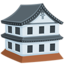 Japanese Castle Emoji (Messenger)