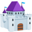 Castle Emoji (Messenger)