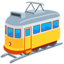 Tram Car Emoji (Messenger)