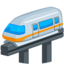 Monorail Emoji (Messenger)