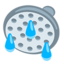 Shower Emoji (Messenger)