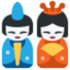 Japanese Dolls Emoji (Twitter, TweetDeck)